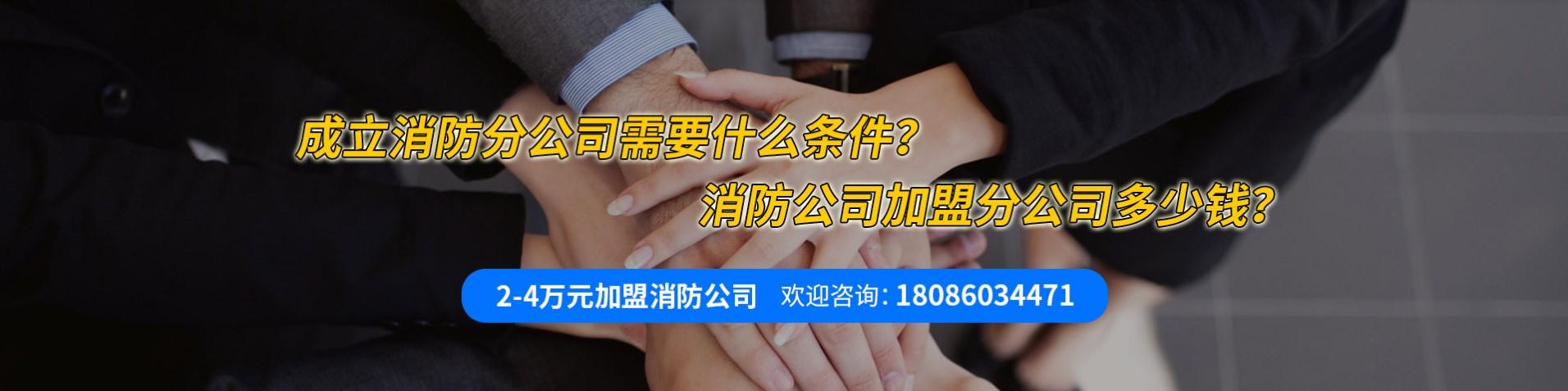 武汉消防工程造价
